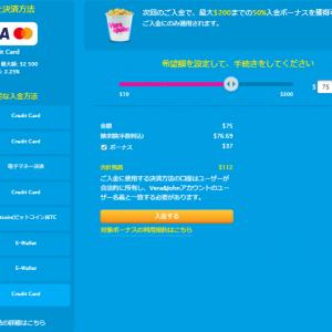 インターカジノのアプリダウンロード(iPhone:Androidの場合)